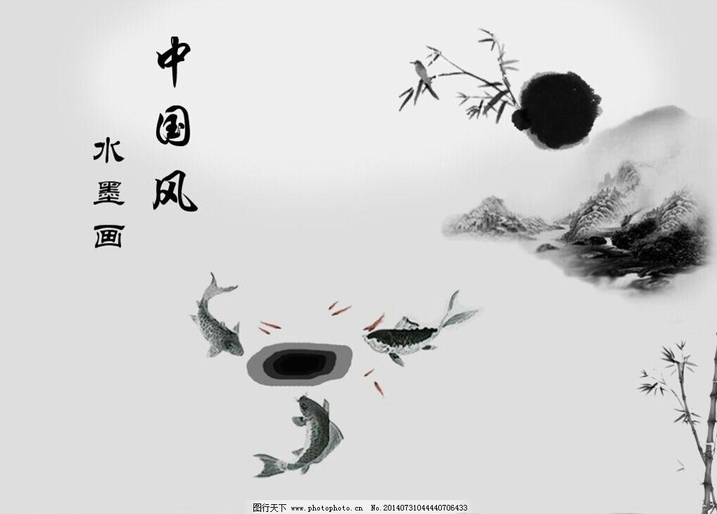 鱼趣 中国风 水墨画 ppt动画 动画 黑白 古风 其他 ppt 多媒体