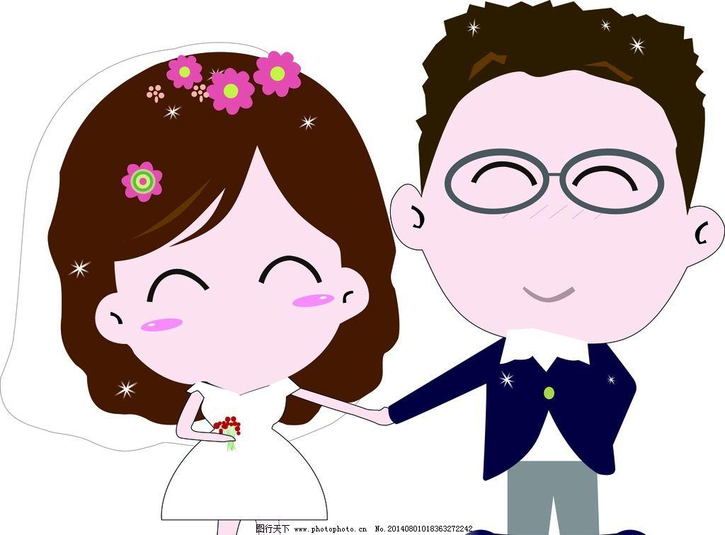卡通 人像 新郎 新娘 可爱 动漫人物 动漫动画 设计 300dpi jpg