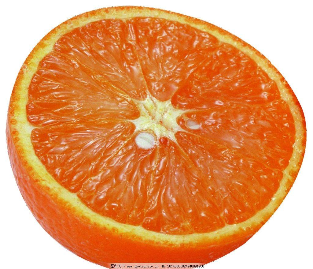 橘子 半个橘子 切开的橘子 桔子 半个桔子 水果 生物世界 设计 350dpi