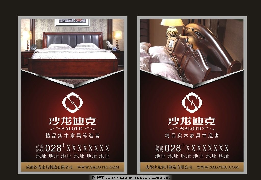 高档电梯字画 字画 电梯 仿古床 酒店床 酒店装修 装修 高端家具 广告
