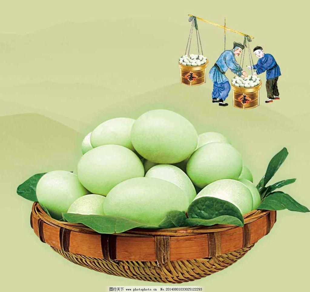绿壳鸭蛋图片