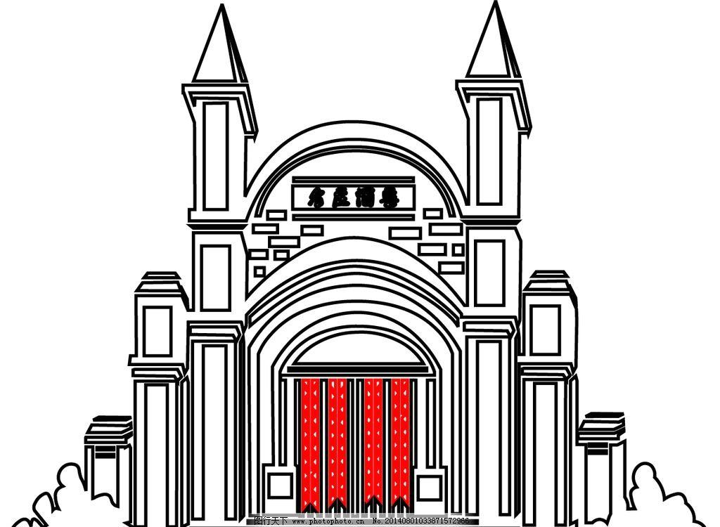 城堡 思颖雕刻 红色 创意 ai 矢量图 图片素材 其他 设计