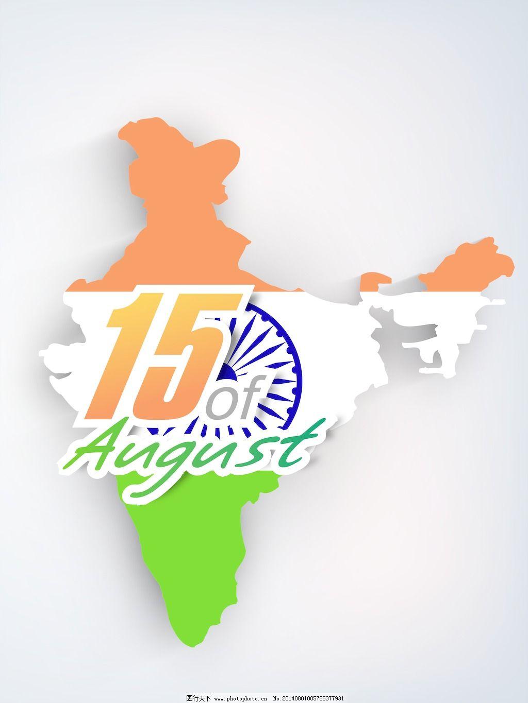 印度共和国国旗颜色的地图