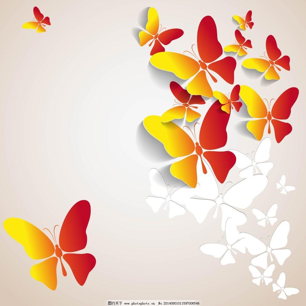 蝴蝶免费下载 蝴蝶 简单 蝴蝶 矢量 简单 装饰素材 印章设计|雕刻图案