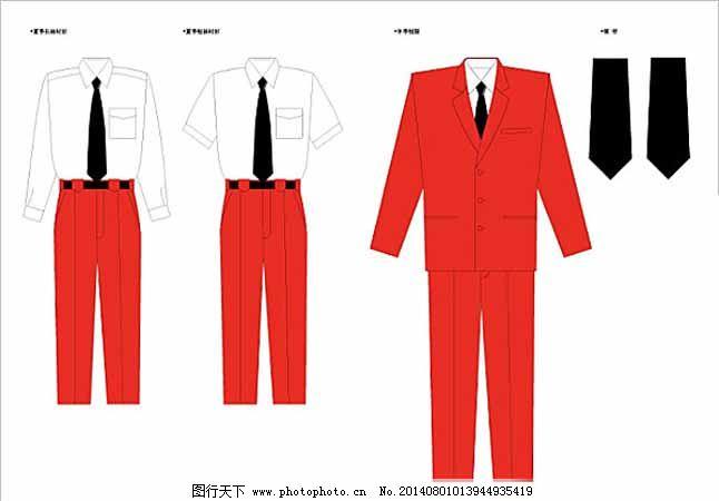 男性职场服装设计免费下载 衬衫 西服 西装 职业装 职业装 经历装