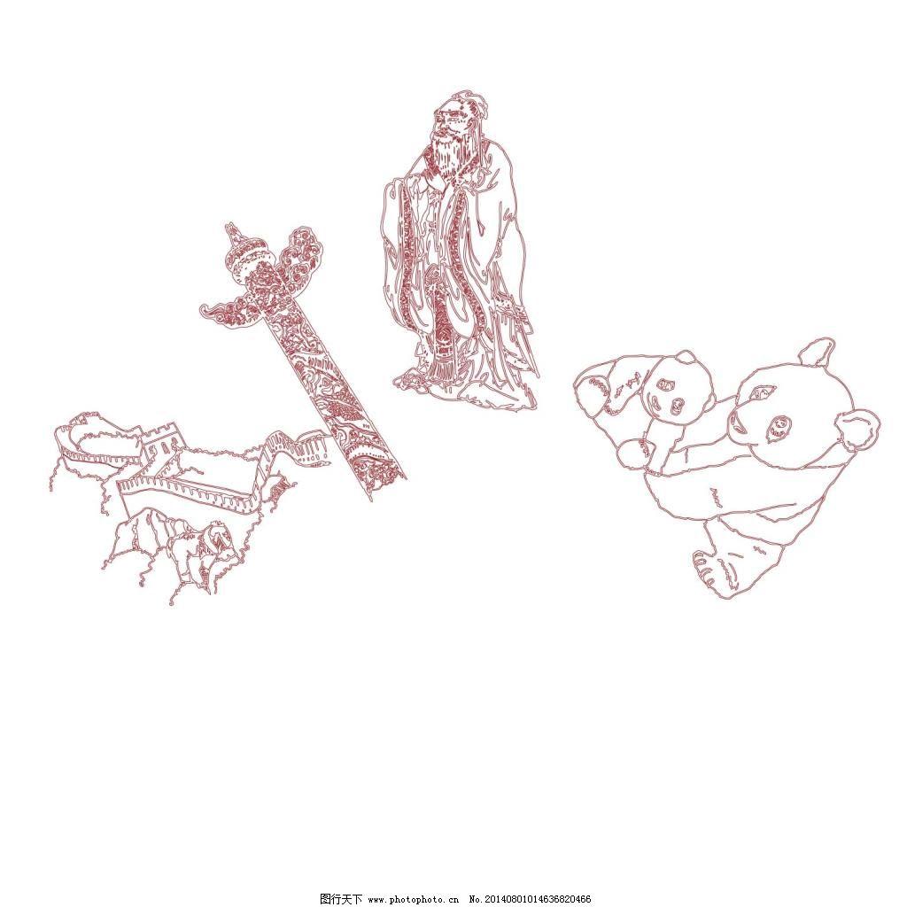 设计图库 设计元素 装饰图案  手绘中国名胜景区孔子免费下载 白描