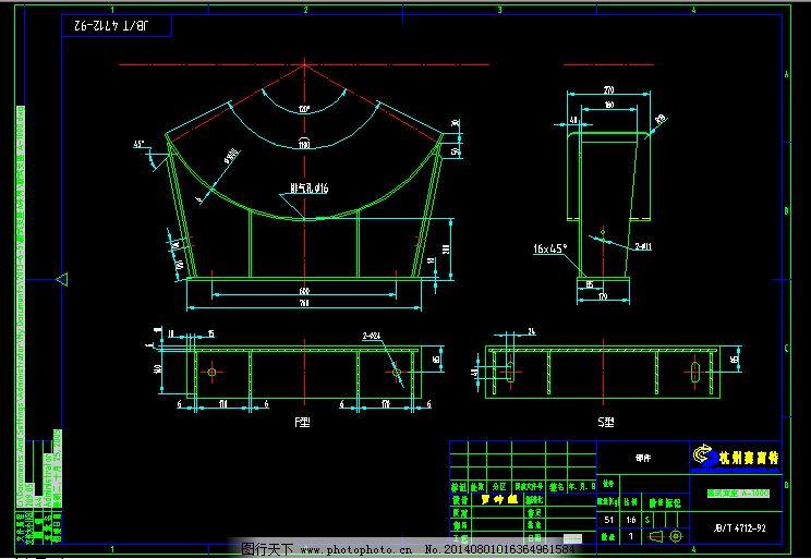 A系列鞍式支座CAD图纸右上角图纸其余国标图片