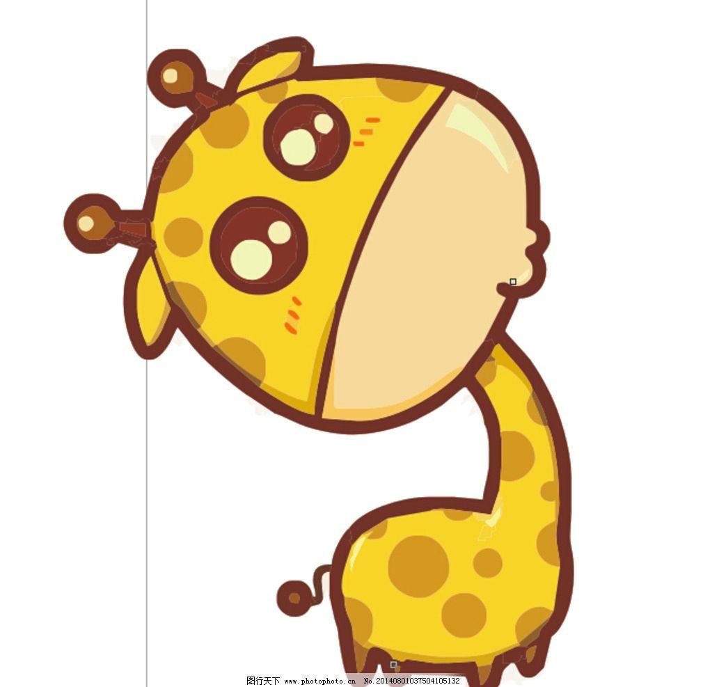 可爱长颈鹿 可爱 动物 萌 卡通 长颈鹿 其他 动漫动画 设计 cdr