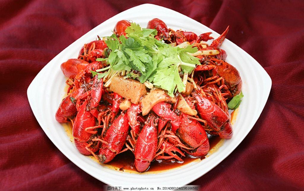 常熟/十三香龙虾图片