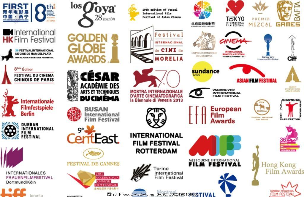 国际电影节标志      上海电影节 北京电影节 戛纳电影节 金狮奖 金像图片