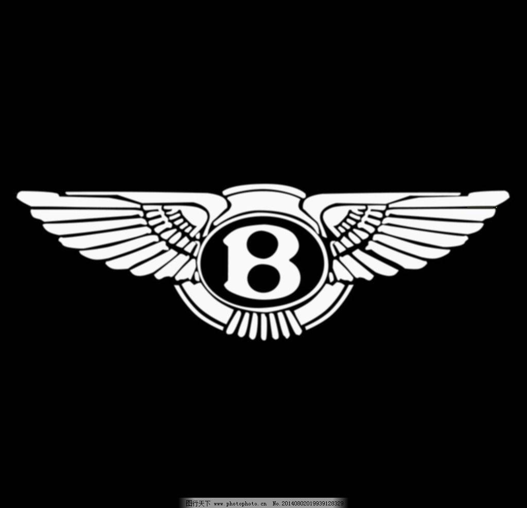 宾利车标 宾利 车标 灰度图 雕刻      企业logo标志 标志图标 设计 2