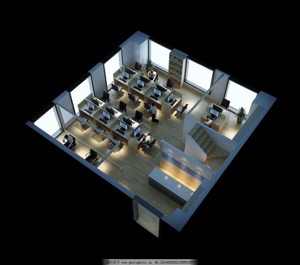 办公室-开放式办公室