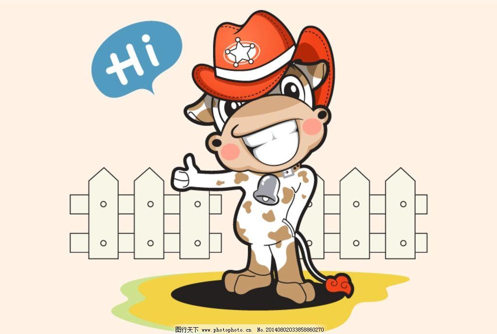 奶牛 牛仔 帽子 篱笆 卡通插画 卡通画 卡通动物 卡通背景 卡通底纹