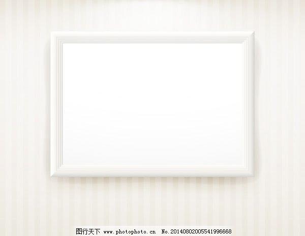 空白图片框矢量素材1免费下载 空白 相框 展览 展示架 空白 展览 展示