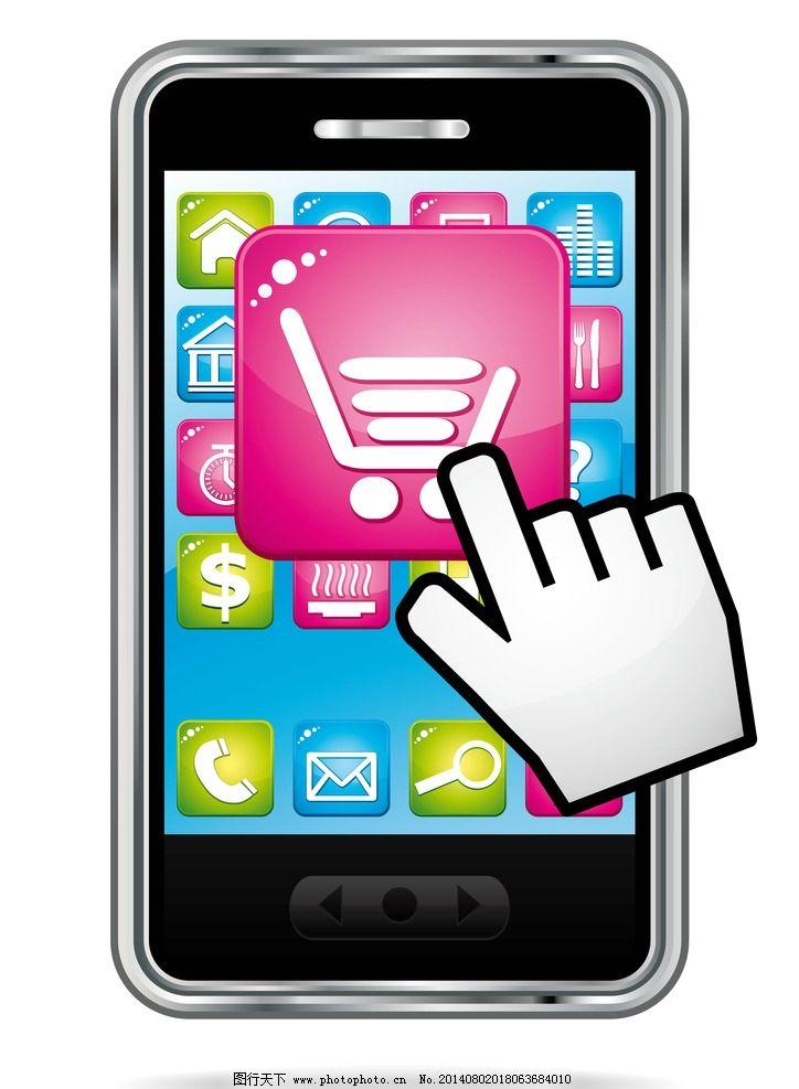 手机应用图片_网页界面模板_ui界面设计_图行天下图库