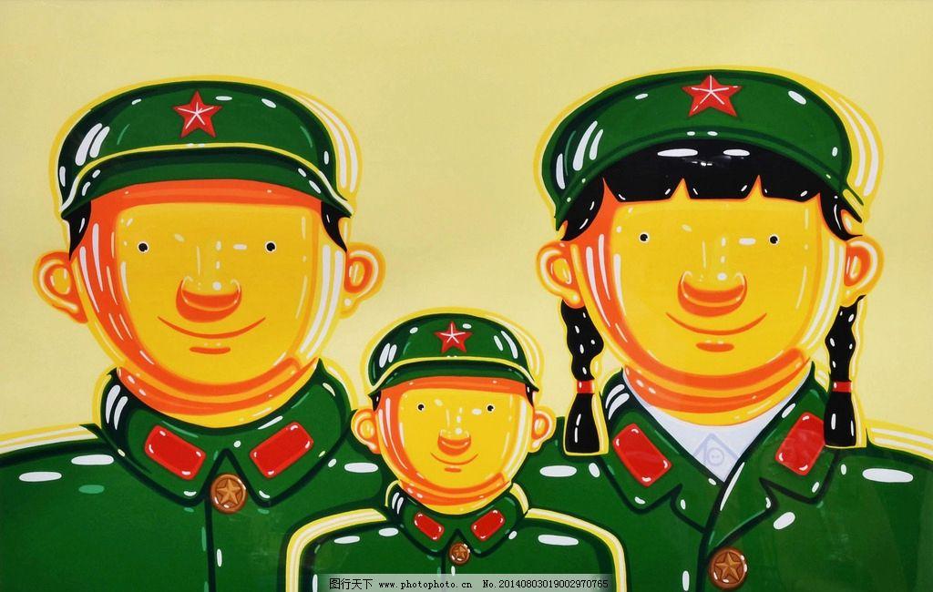 一家三口 沈敬东作品 爸爸 妈妈 儿子 军装 新中国50年代 20世纪油画图片