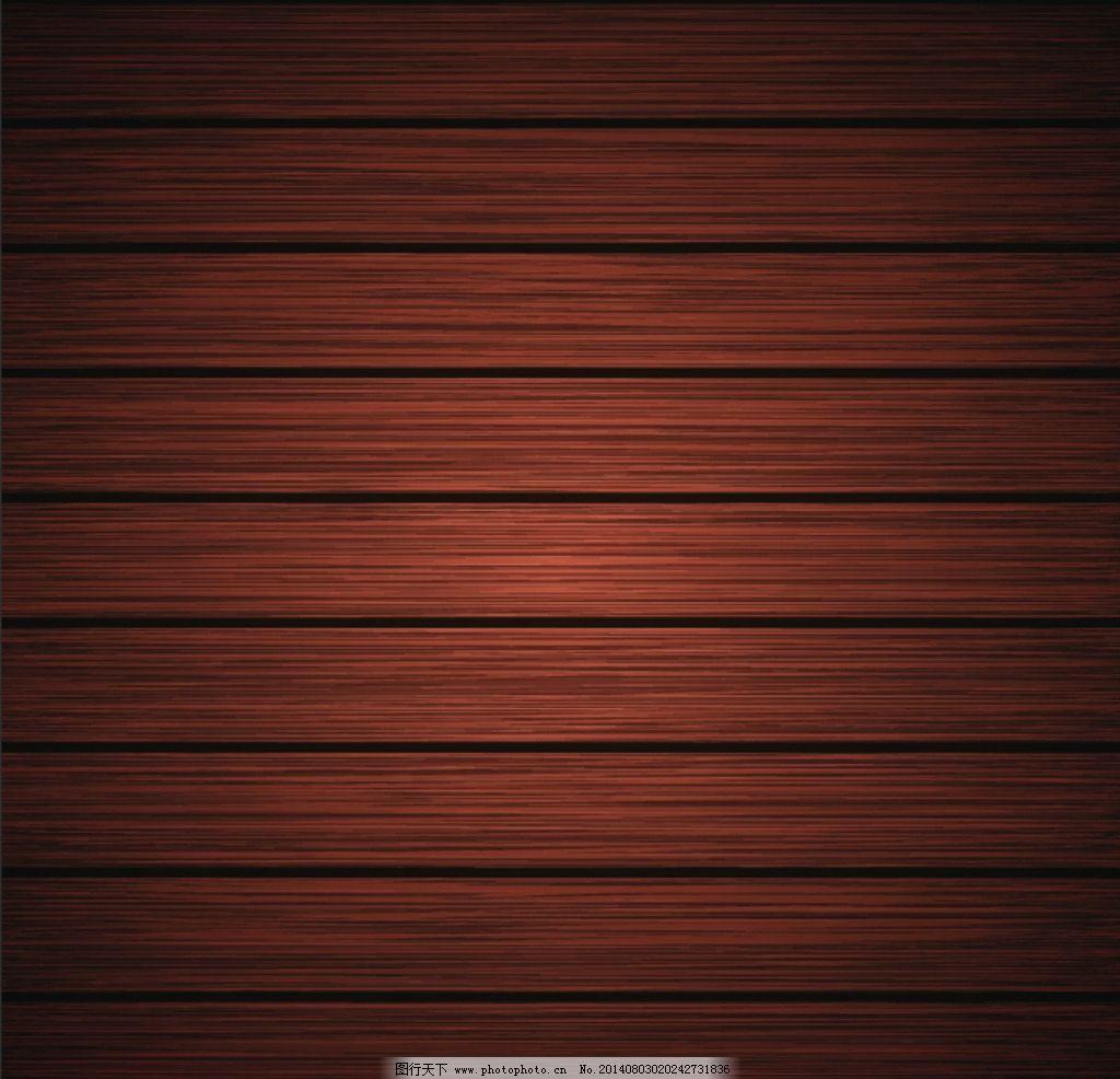 实木 木纹材质