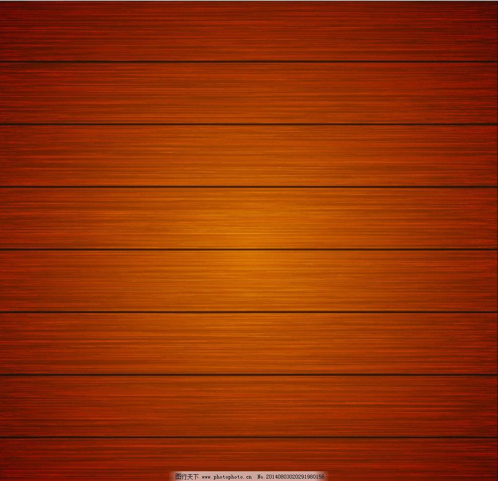 木地板 木纹 木板 纹理
