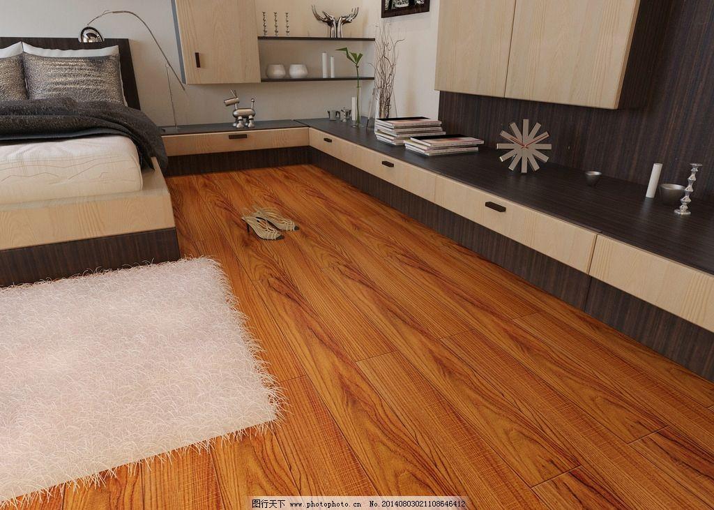 木地板效果图图片