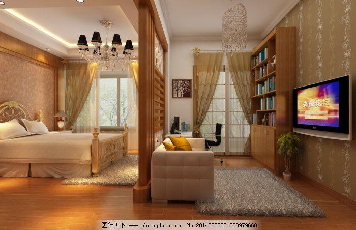 大型卧室隔断设计