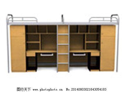 寝室组合床模型