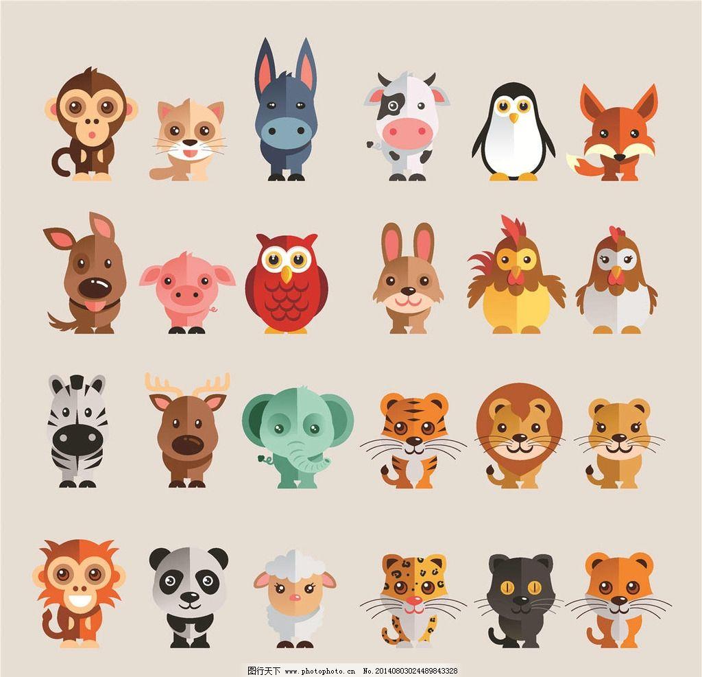 动物头像图片