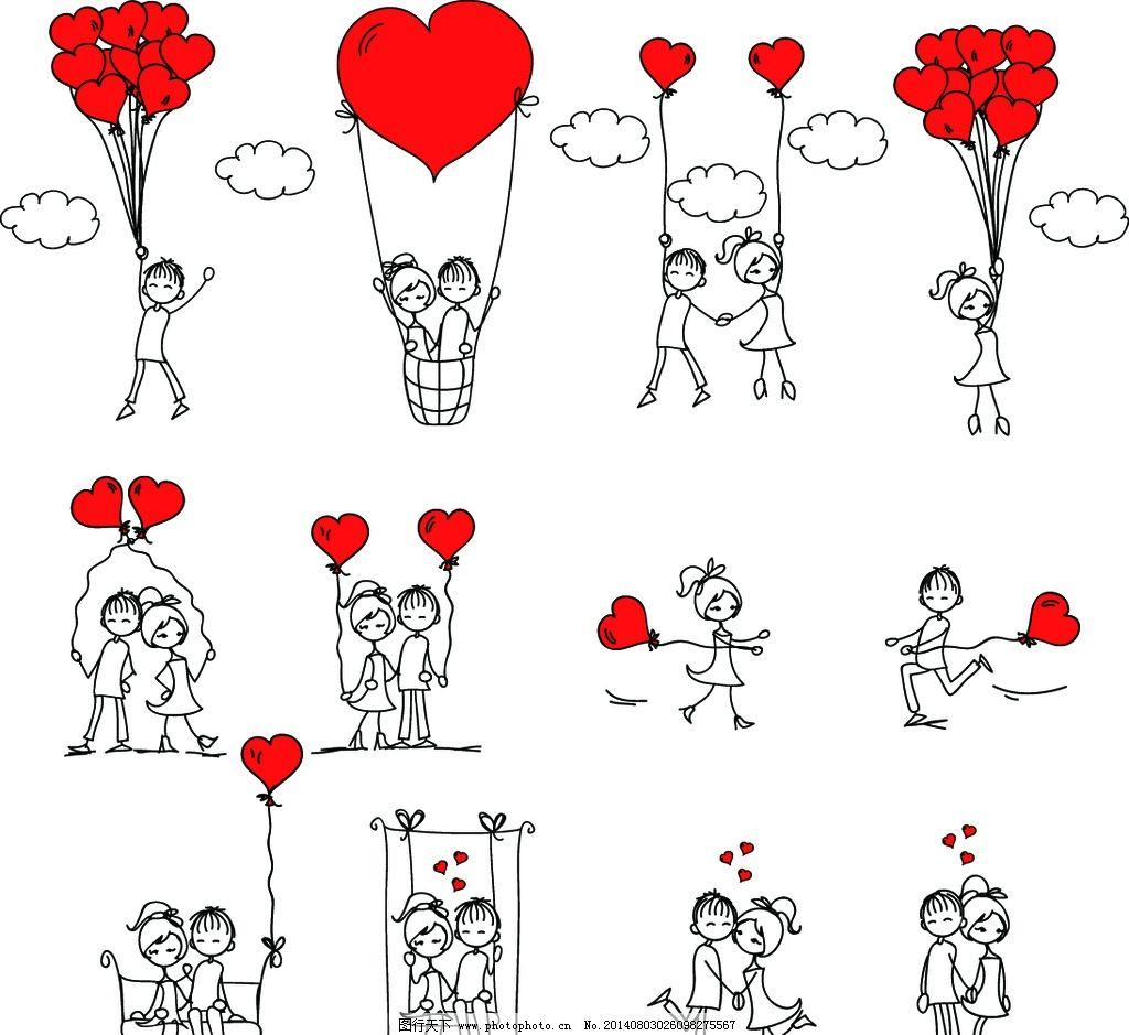 情侣小人图片
