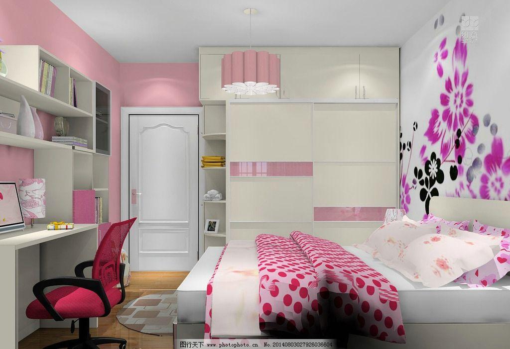 卧室图片图片
