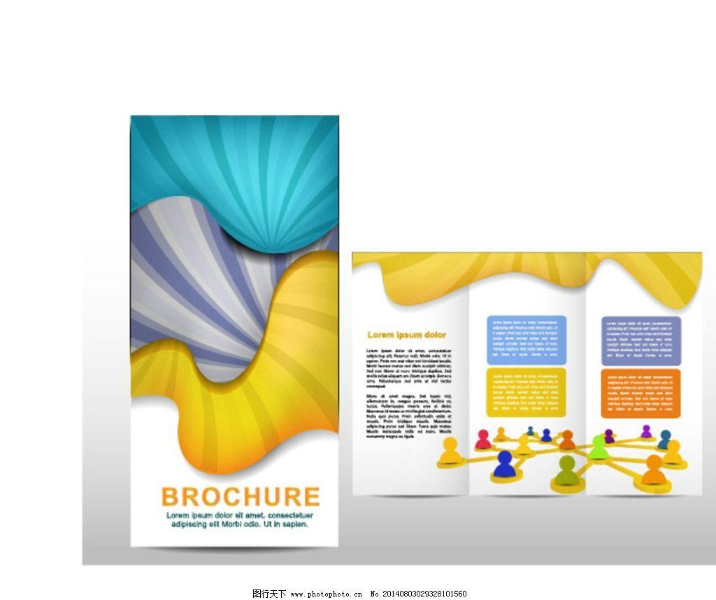 导购手册 贵宾手册 教育手册 参展手册 企业手册 健康手册 管理手册图片