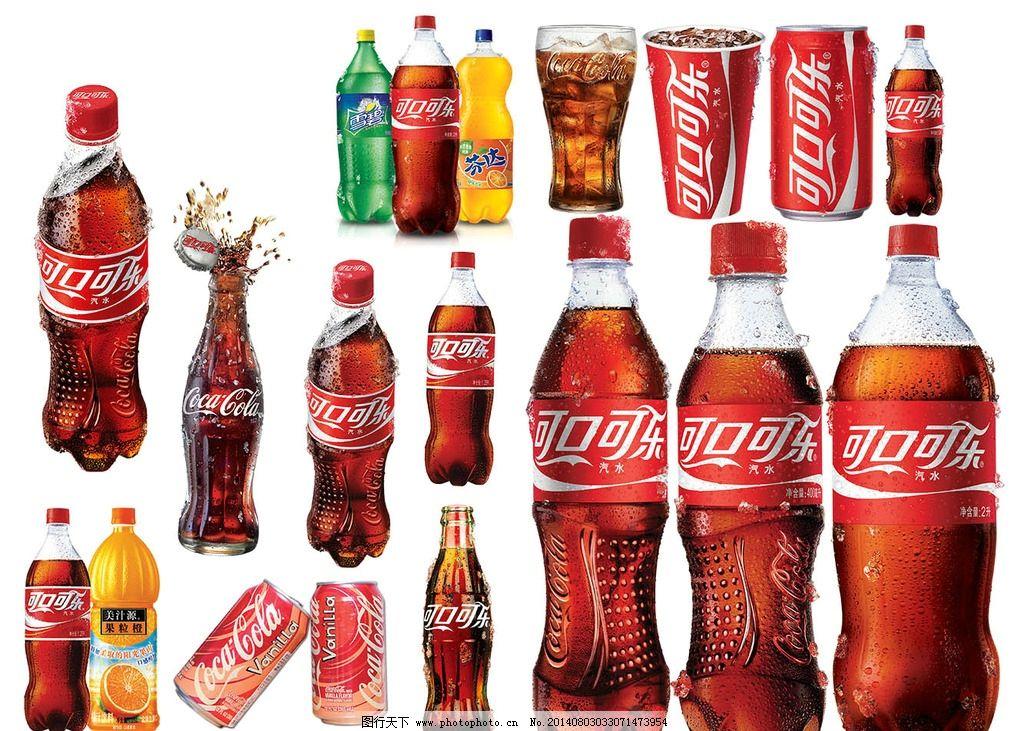 可口可乐全系列瓶图片图片