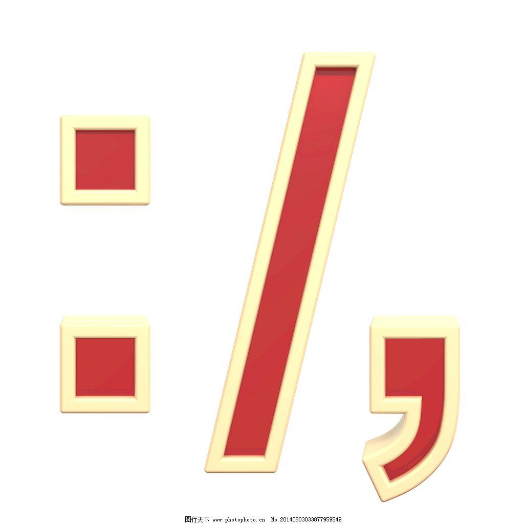 美元的符号怎么打_UE逗号-逗号放在双引号外面-逗号-js 逗号分隔 转数组-逗号 英文 ...