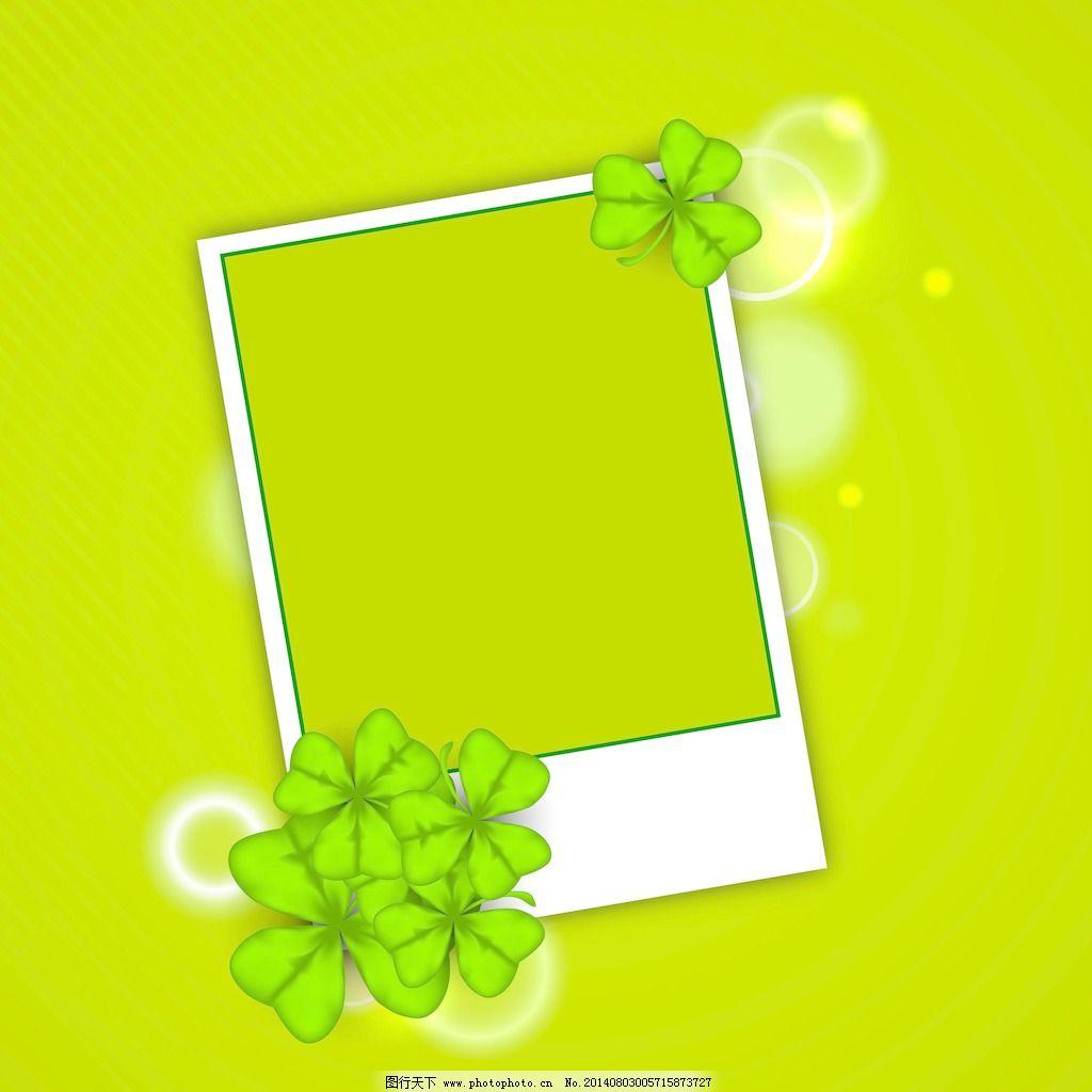 快乐的圣巴特里克节的概念 为您的消息的三叶草的叶子