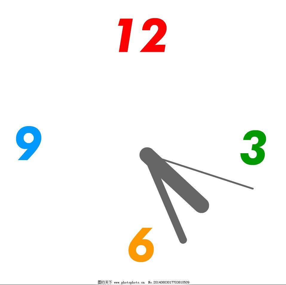 腾讯审核过的flash_QQ空间数字时钟flash模块-qq空间里flash数字时钟模块的地址