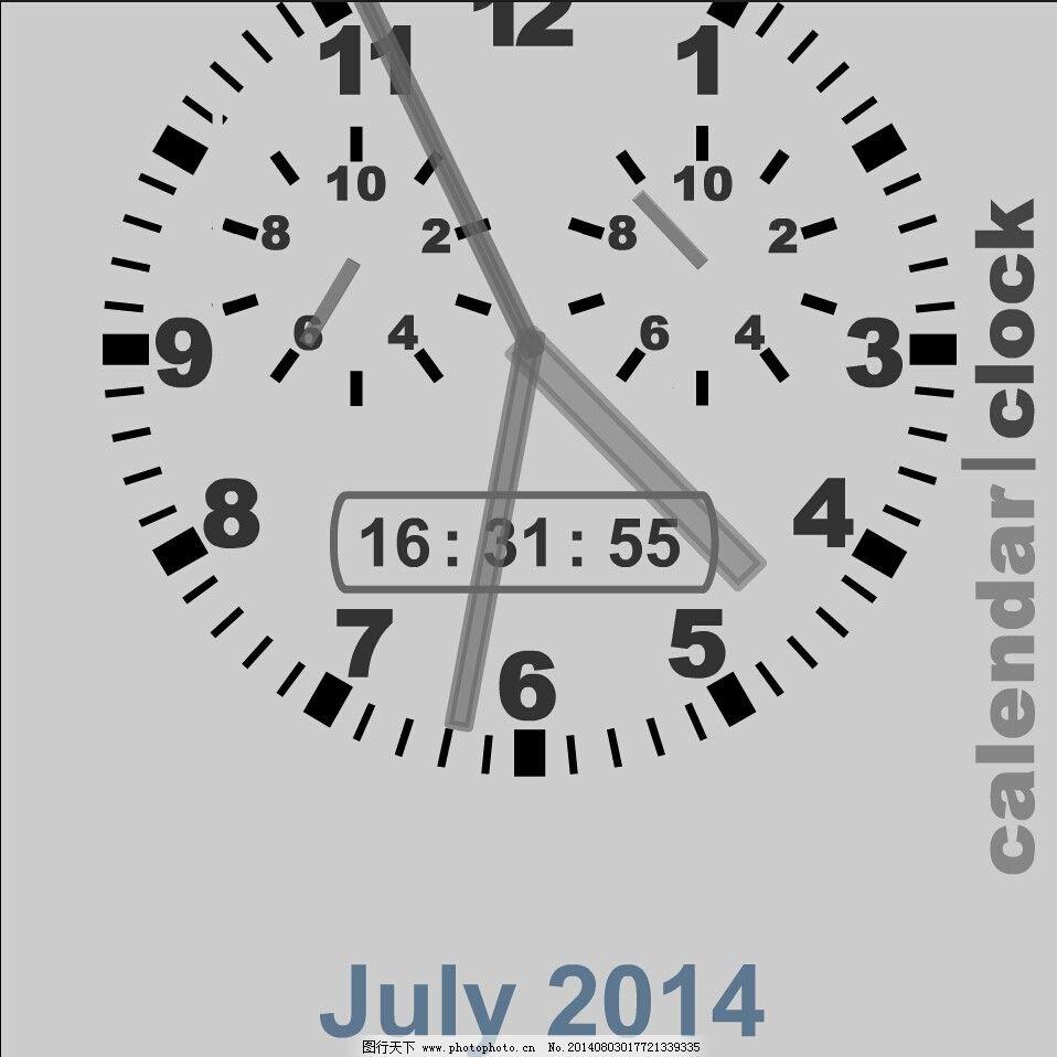 数字黑白钟表