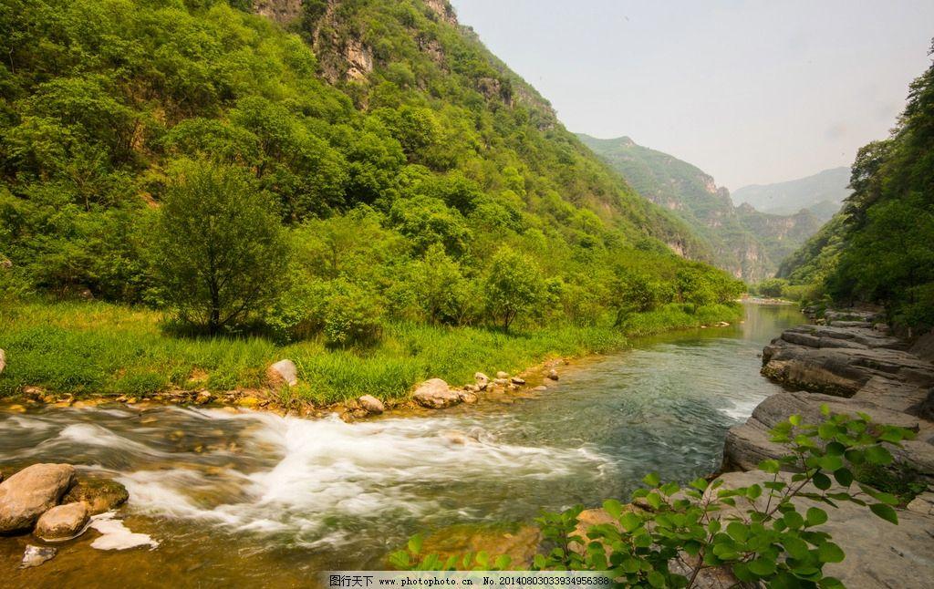 青天河景区 河南 焦作 北方三峡 世界地质公园 国家水利风景 风景名胜
