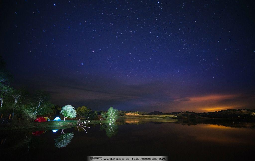 风景夜空图片