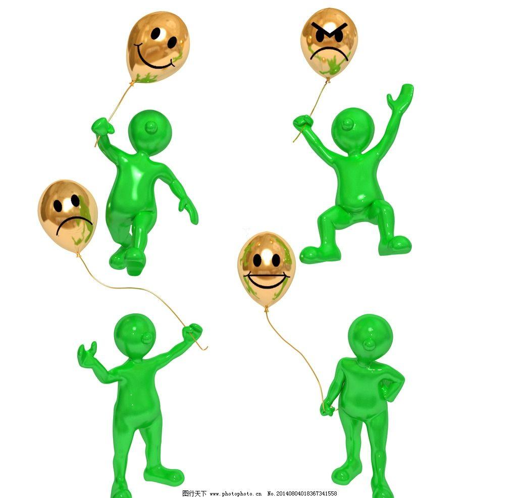 商务商业插画小绿人小白人气球表情笑脸金动漫人物动漫动画图片