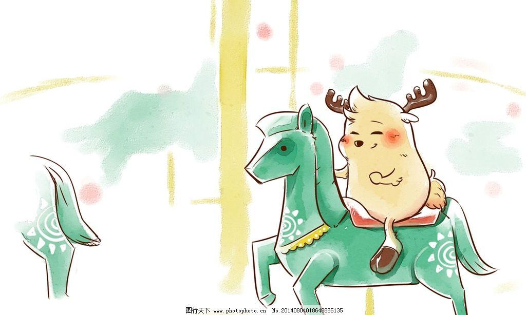 鹿小漫旋转木马 鹿小漫 漫画 插画 搞笑 手绘 创意 其他 动漫动画