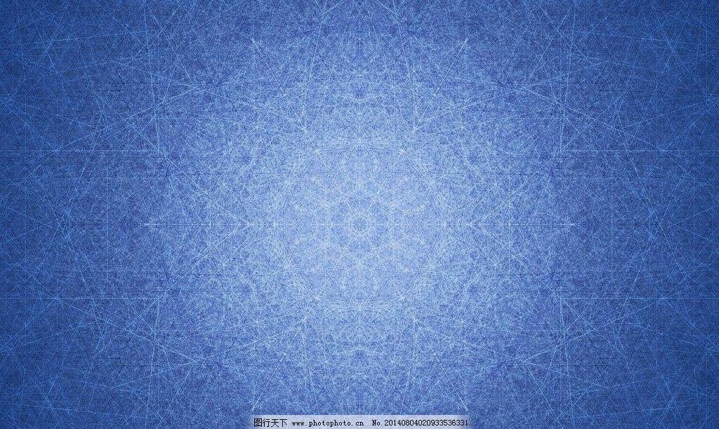 蓝色背景免费下载 底纹背景 复杂底纹 蓝底白纹 底纹背景 图片素材图片