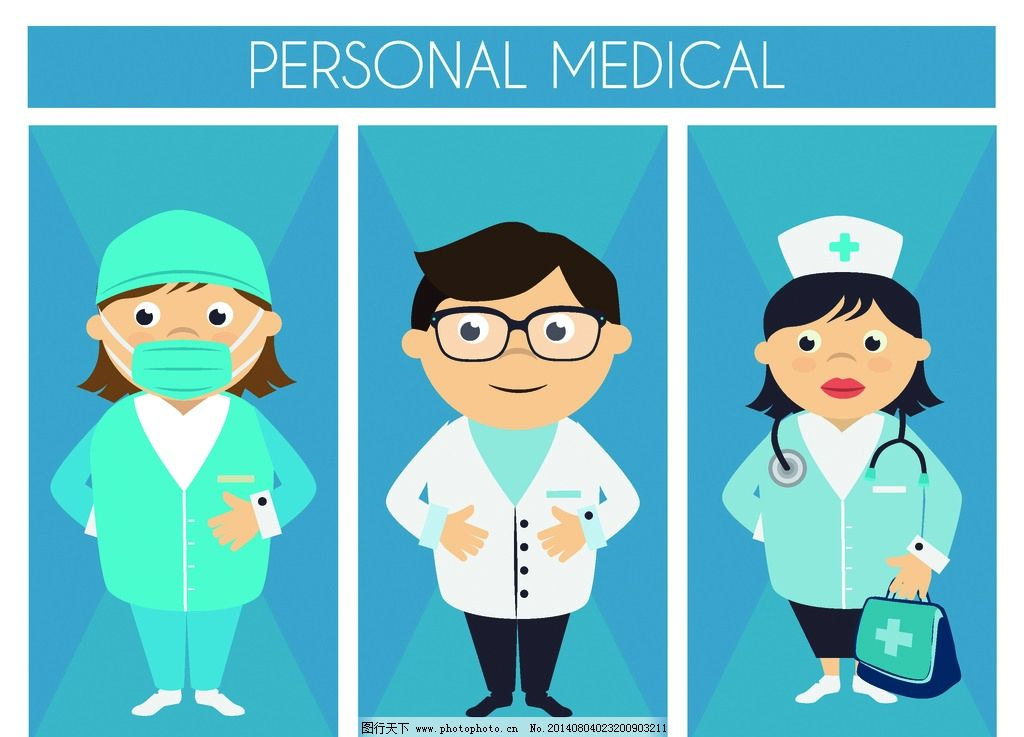 医生 大夫 护士 医疗 医学 医院 听诊器 卡通医生 保健 手绘图片