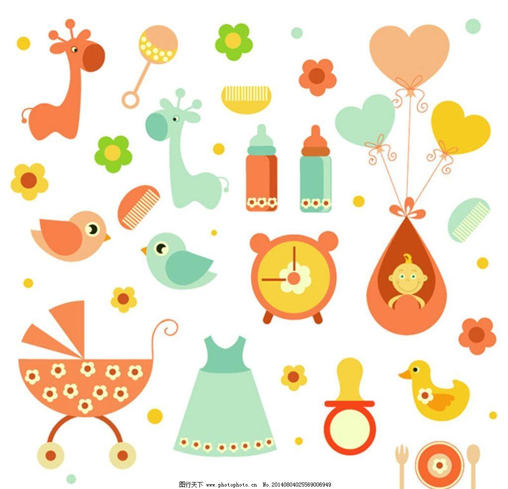 可爱 漂亮 儿童玩具 小动物 长颈鹿 卡通 玩具 花朵 梳子 气球 婴儿