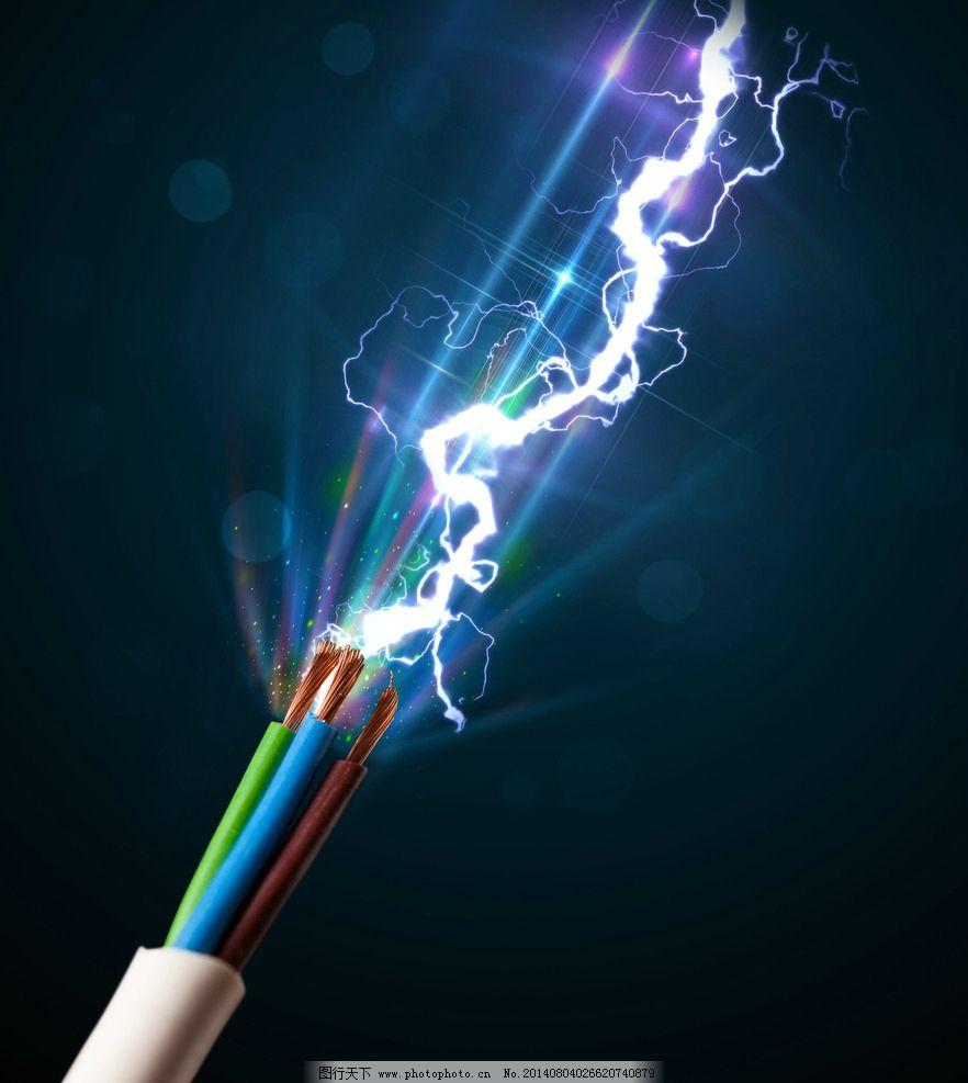 设计图库 现代科技 工业生产  电线电缆 工程电线 导线 导体 电光