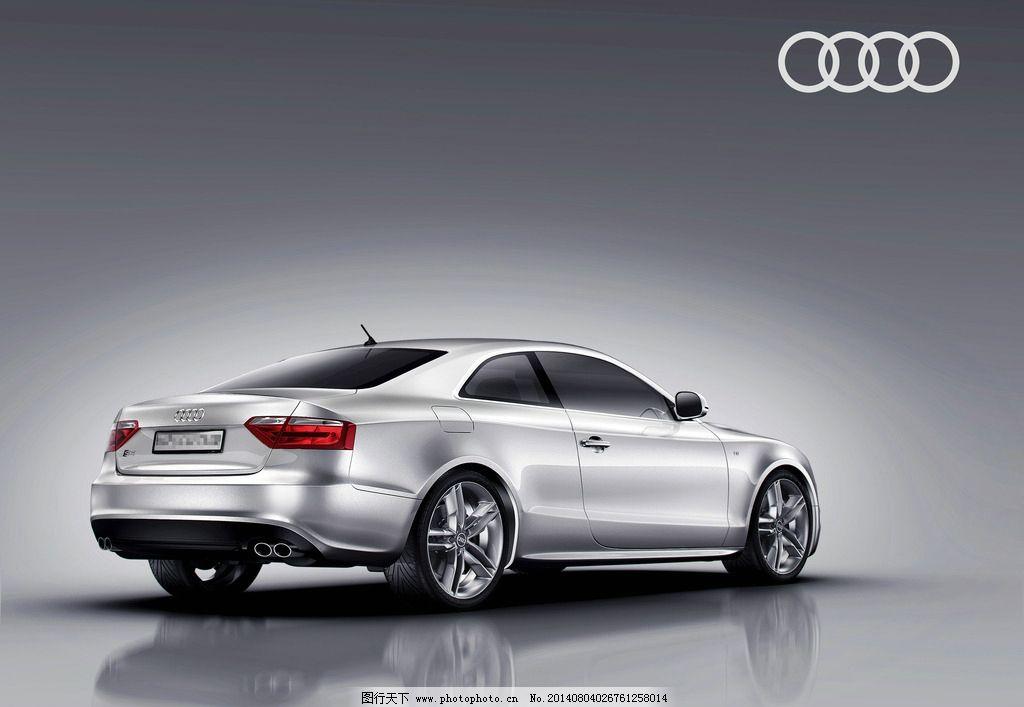 银色奥迪s5运动型汽车图片