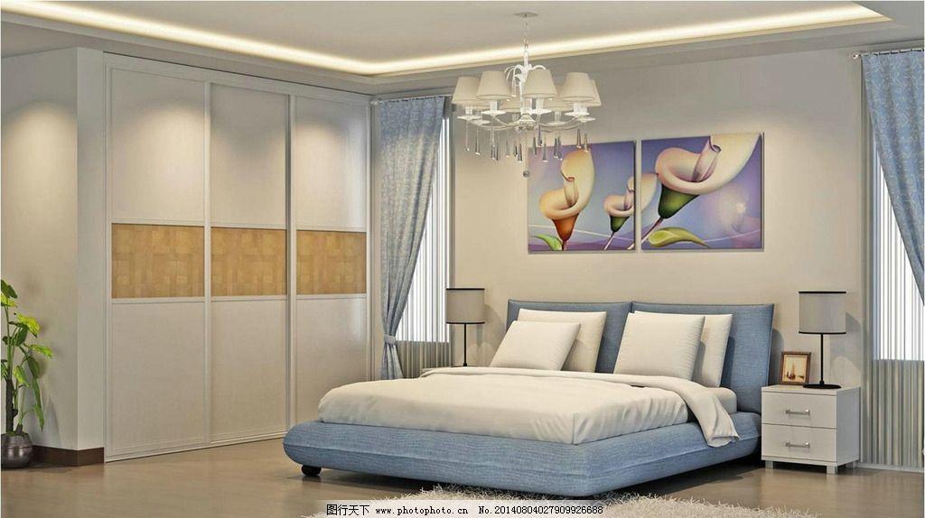 室内设计 床 床头柜 衣柜 台灯 生活 环境设计 设计 72dpi jpg