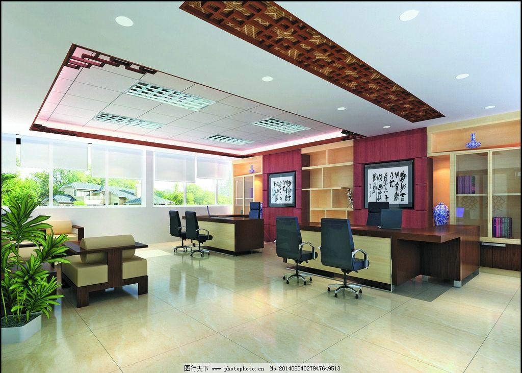 办公室效果图 装饰设计 室内装饰 办公室装修 天花装饰 墙面装饰 地板图片