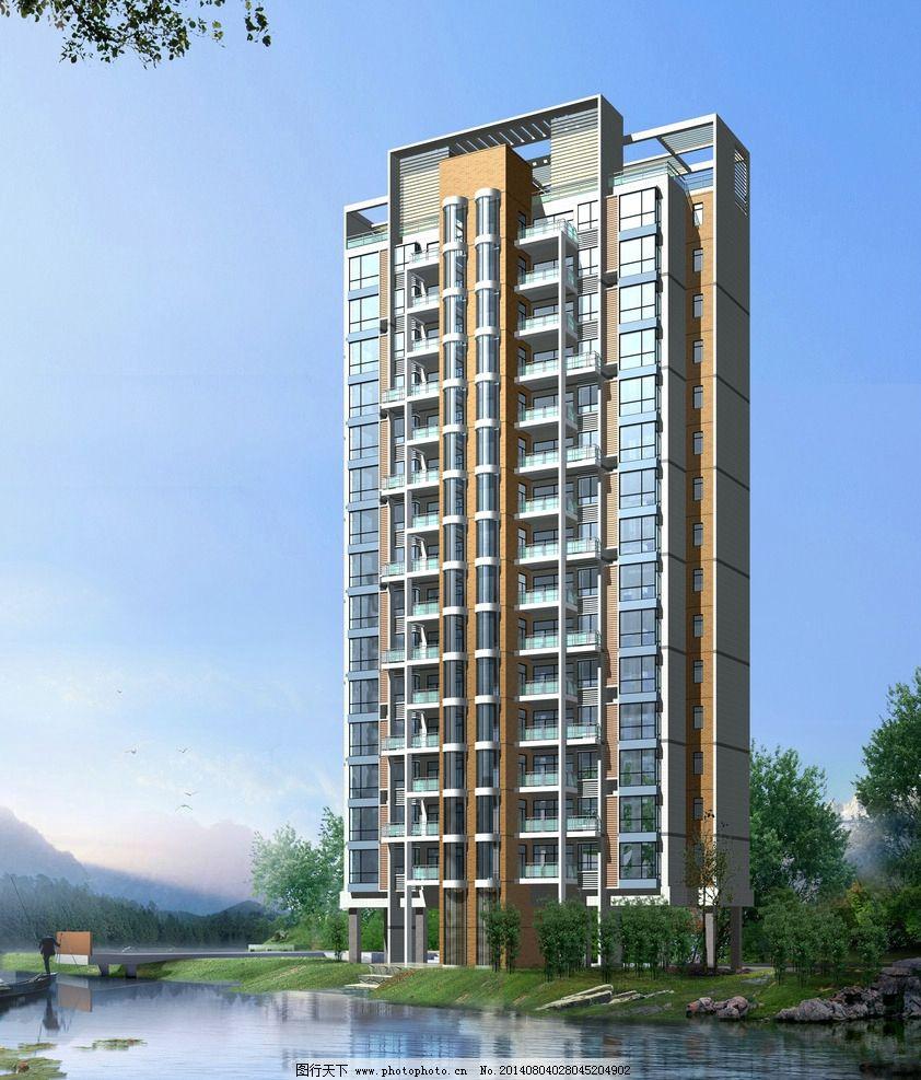 公寓效果图 建筑外观 外墙设计 外墙装饰 公寓楼设计 住宅楼 绿化小区