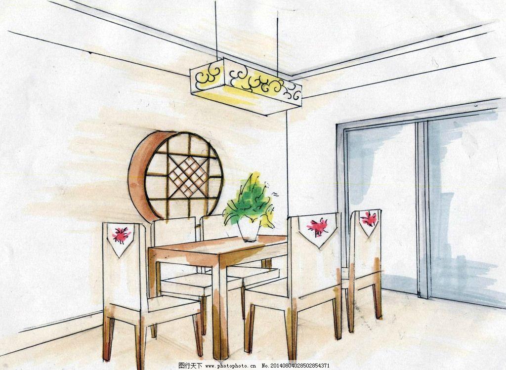 餐厅马克笔手绘图 餐厅手绘图 室内设计 餐桌手绘 餐厅吊灯 马克笔