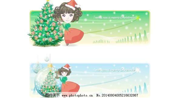 设计 圣诞节/圣诞节祝福2圣诞节banner设计