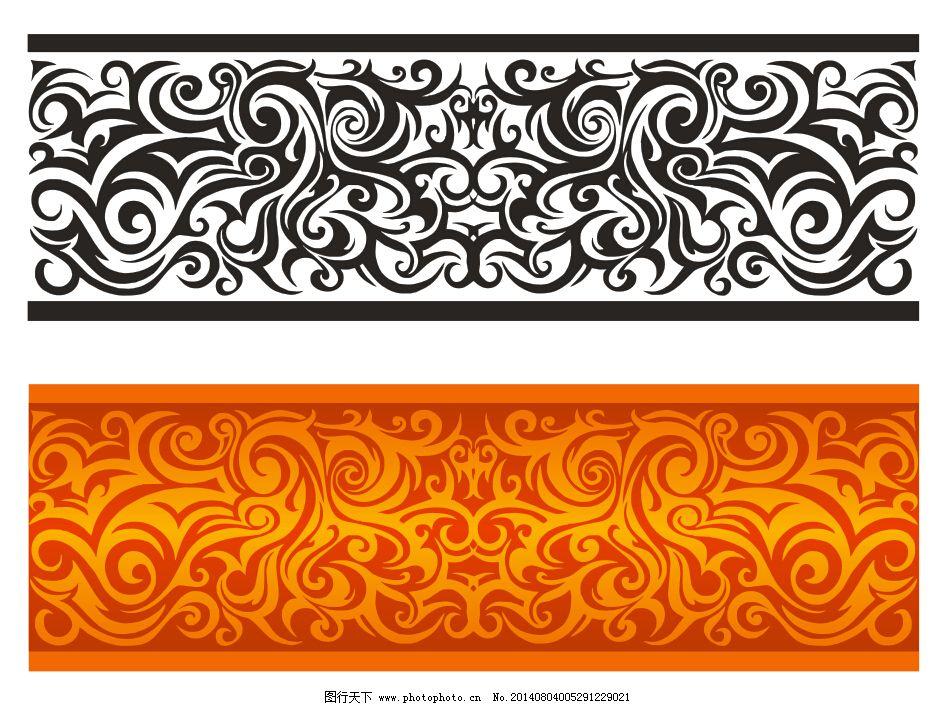 花纹免费下载 传统纹样 底纹 二方连续 传统纹样 二方连续 底纹 矢量