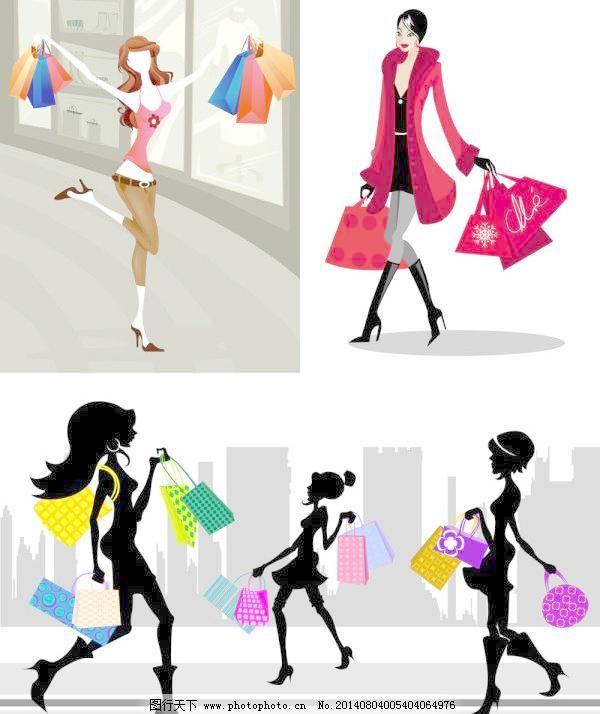 素材 人物 购物/购物时尚人物矢量素材购物图标的女人